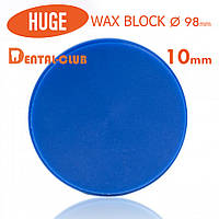 Диски з воску (воскові диски) для CAD / CAM систем HUGE, діаметр 98 мм, висота 10 мм