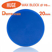 Диски з воску (воскові диски) для CAD / CAM систем HUGE, діаметр 98 мм, висота 20 мм