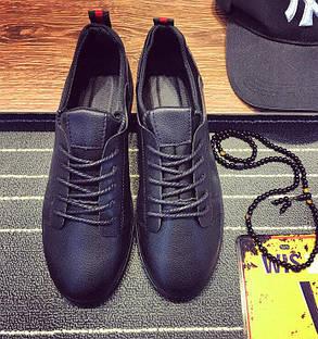 Классические демисезонные кроссовки Эко-кожа, фото 2