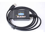 Диагностический сканер для Ford, Mazda на чипе PIC18F25K80 с переключателем  Forscan, фото 7