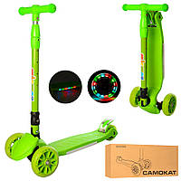 Самокат Scooter MAXI JR 3-060-9-G Green (JR 3-060-9-G)