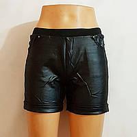 Женские шорты под кожу, фото 1