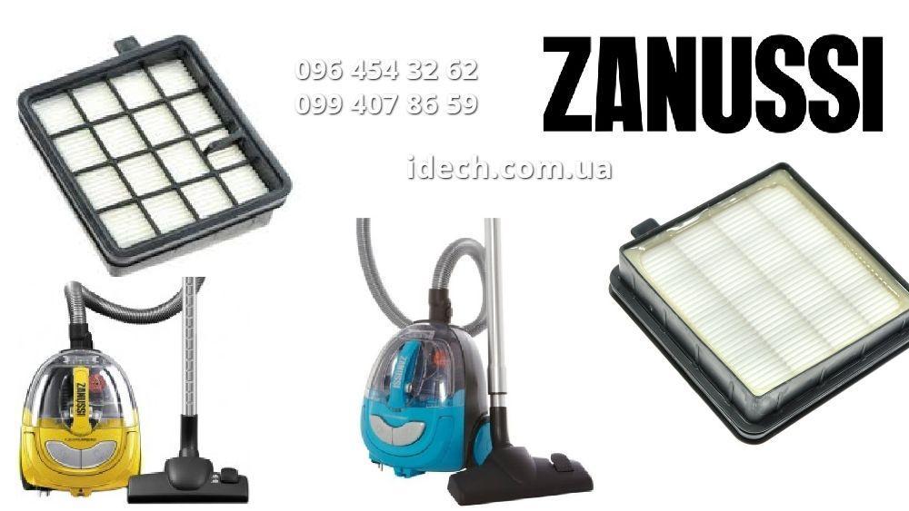 Фильтр контейнера для пылесоса Zanussi zan2010, zan2020, zan2030