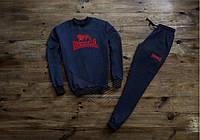 Мужской спортивный костюм Lonsdale темно синий отличного качества Реплика