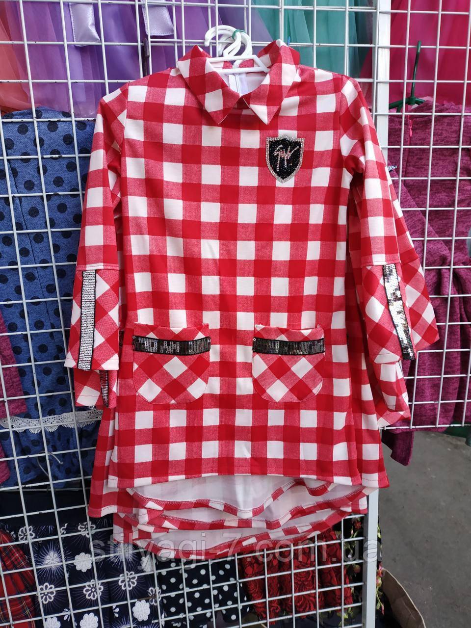 Рубашка удлиненная для девочки подростка 8-12 лет красного, синего цвета в клетку с карманами оптом