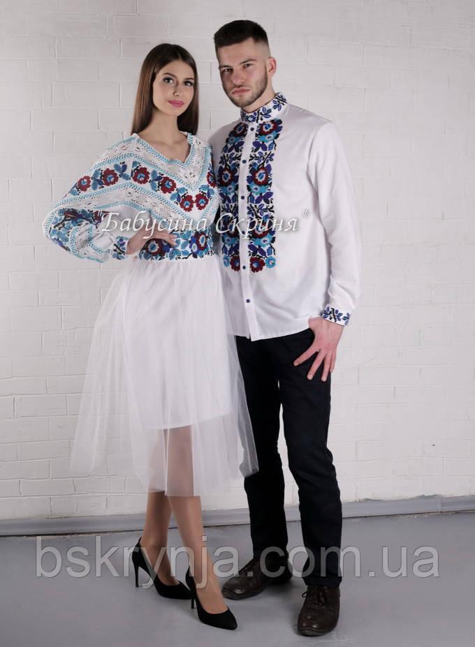 Парні вишиванки.Сукня жіноча + сорочка чоловіча МВ-147пс