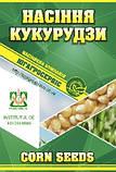 Насіння Кукурудзи ПОРУМБЕНИ 375 МРФ (ФАО 310), 21,2 кг, 2019 р. в. Югагросервис, фото 2