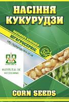 Семена кукурузы ПОРУМБЕНИ 375 МРФ (ФАО 310), 21,2кг, 2019 г.у. Югагросервис