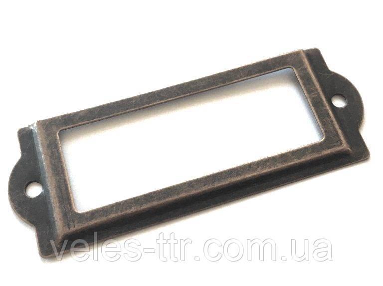 Рамка накладка для надписи бронза 83х30 мм