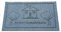 Ворсовые коврики на резиновой основе