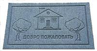 Ворсовые коврики на резиновой основе производство