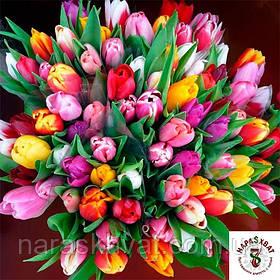 С праздником Весны и Вдохновения!
