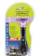 Furminator (Фурминатор)  Short Hair Small Cat - для короткошерстных кошек
