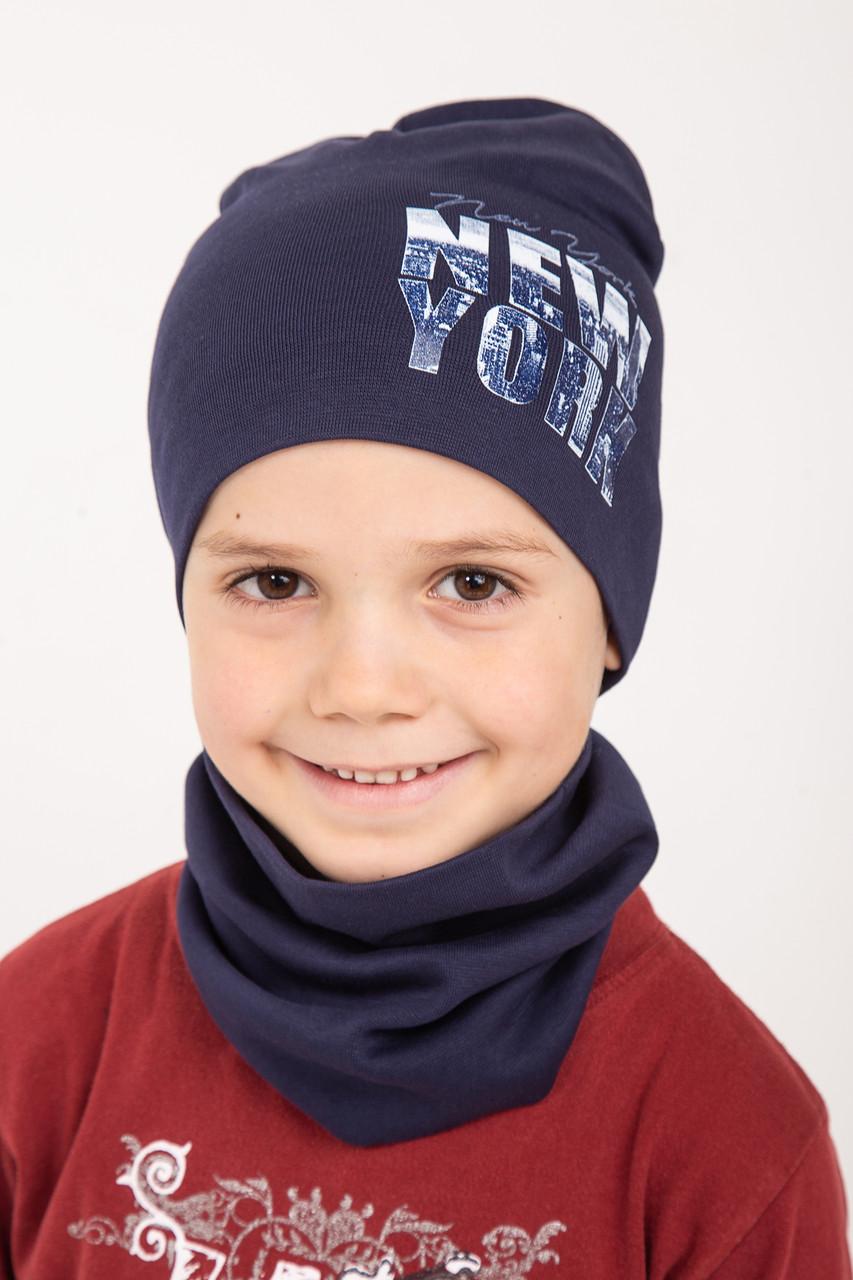 Модная шапка и хомут на весну для мальчика - NewYork - Артикул 2291