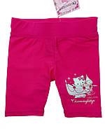 Детские купальные шорты для девочки, малиновые (PS17)