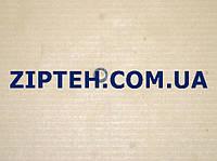 Магнит тахогенератора Beko 371301002 (оригинал,без упаковки)
