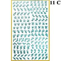 Наклейки для Ногтей 3D Hologram (Махаон) Самоклеющиеся Литые, Большая Пластина, Angevi №11 Серебро