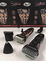 Бритва триммер машинка для волос ProGemei GM-595 3 в 1