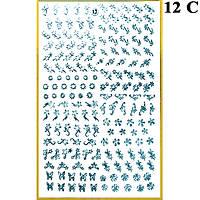 Наклейки для Ногтей 3D Hologram (Махаон) Самоклеющиеся Литые, Большая Пластина, Angevi №12 Серебро