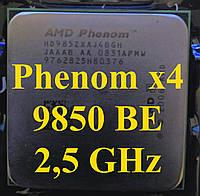 ТОПОВЫЙ Процессор AMD SAM2, AM2+ - AMD Phenom X4 9850 Black Edition- HD985ZXAJ4BGH ( 4 ЯДРА по 2,5Ghz КАЖДОЕ )