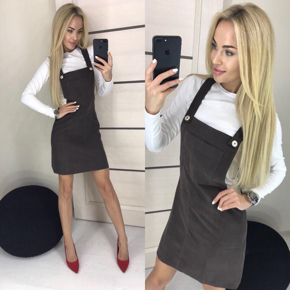 Женский костюм сарафан+гольф новинка 2019
