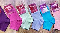 Женские стрейчевые носки «Missis Житомир»,, фото 1