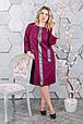 Красивое платье размер плюс Магия марсала (52-62), фото 5