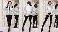 """Куртка женская (42-44;44-46) """"Enio"""" 2P/NR-1346"""