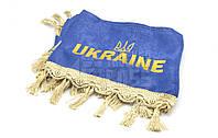 """Шторки """"Украина"""" Синие"""