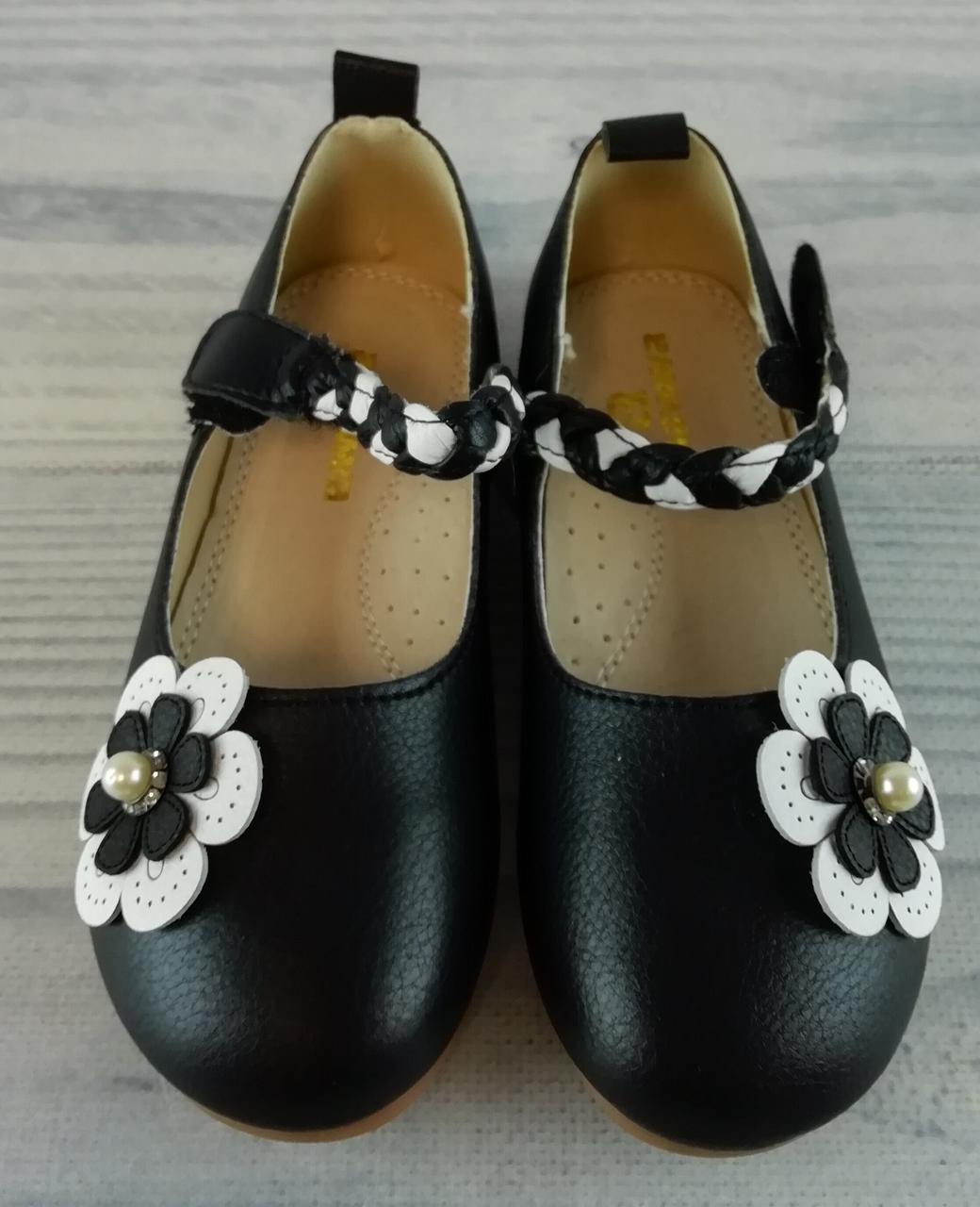 Балетки для девочек Цветок Черный Apawwa Румыния размер 35