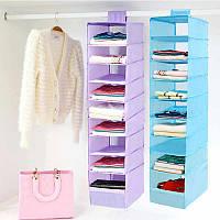 Органайзер подвесной для хранения обуви, белья Hanging Closet Organizer