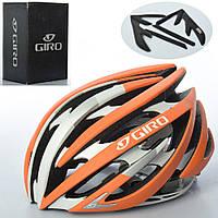Велосипедный шлем Giro AS180071-13 55-59 см Orange (AS180071)