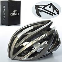 Велосипедный шлем Giro AS180071-4 55-59 см Grey (AS180071)