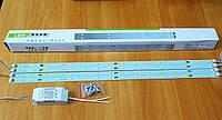 Комплект LED линеек 220V (+драйвер) 24W 4*520мм 64Led SMD5730 Samsung Белый (LT)
