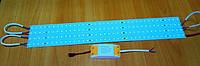 Комплект LED линеек 220V (+драйвер) 28W 4*500мм 144Led SMD2835 Samsung Белый (LT)