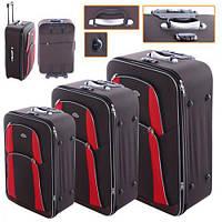 Набор чемоданов STN R17664 Black/Red (R17664)