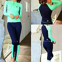 Спортивный костюм  fitness pro lime S 40-42