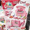 Детская кухня-чемодан на колесах 008-927 с посудкой и продуктами 3 в 1, фото 5