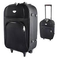 Набор чемоданов STN N02175 Black (N02175)