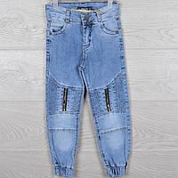 dc13356a057 Джинсы модные детские Tati Jeans