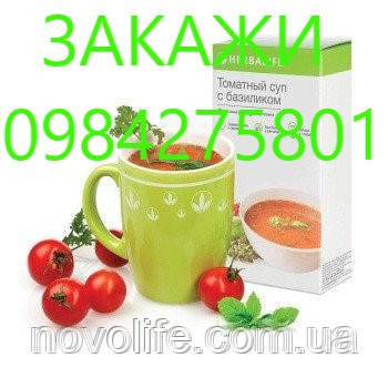 Суп для похудения Herbalife Nutrition (томат с базиликом) 21 порция