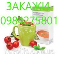 Суп для похудения Herbalife Nutrition (томат с базиликом) 21 порция, фото 1