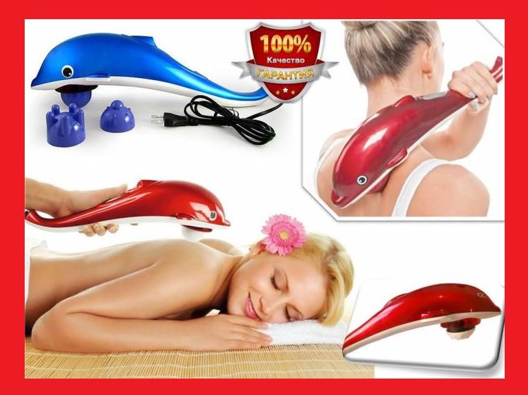 Дельфін Вібромасажер ручний масажер для тіла, рук і ніг великий
