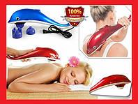 Дельфин Вибромассажер ручной массажер для тела, рук и ног большой