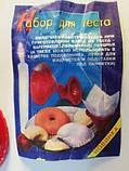 Набор для лепки вареников, пельменей, лейки или подсвечник., фото 3