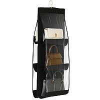 Органайзер подвесной в шкаф для женских сумок черный