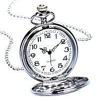 Часы карманные на цепочке