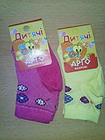 Детские носки сетка  для девочек