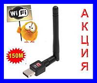 150Mb WIFI сетевой адаптер АНТЕНА+ДИСК+УПАКОВКА