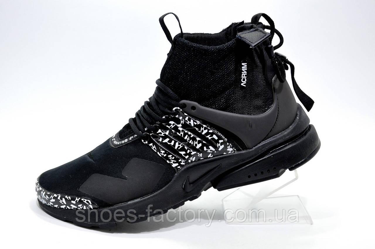 Мужские кроссовки в стиле Nike Air Presto Mid x ACRONYM, Black